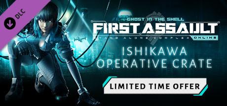 Ishikawa Operative Crate