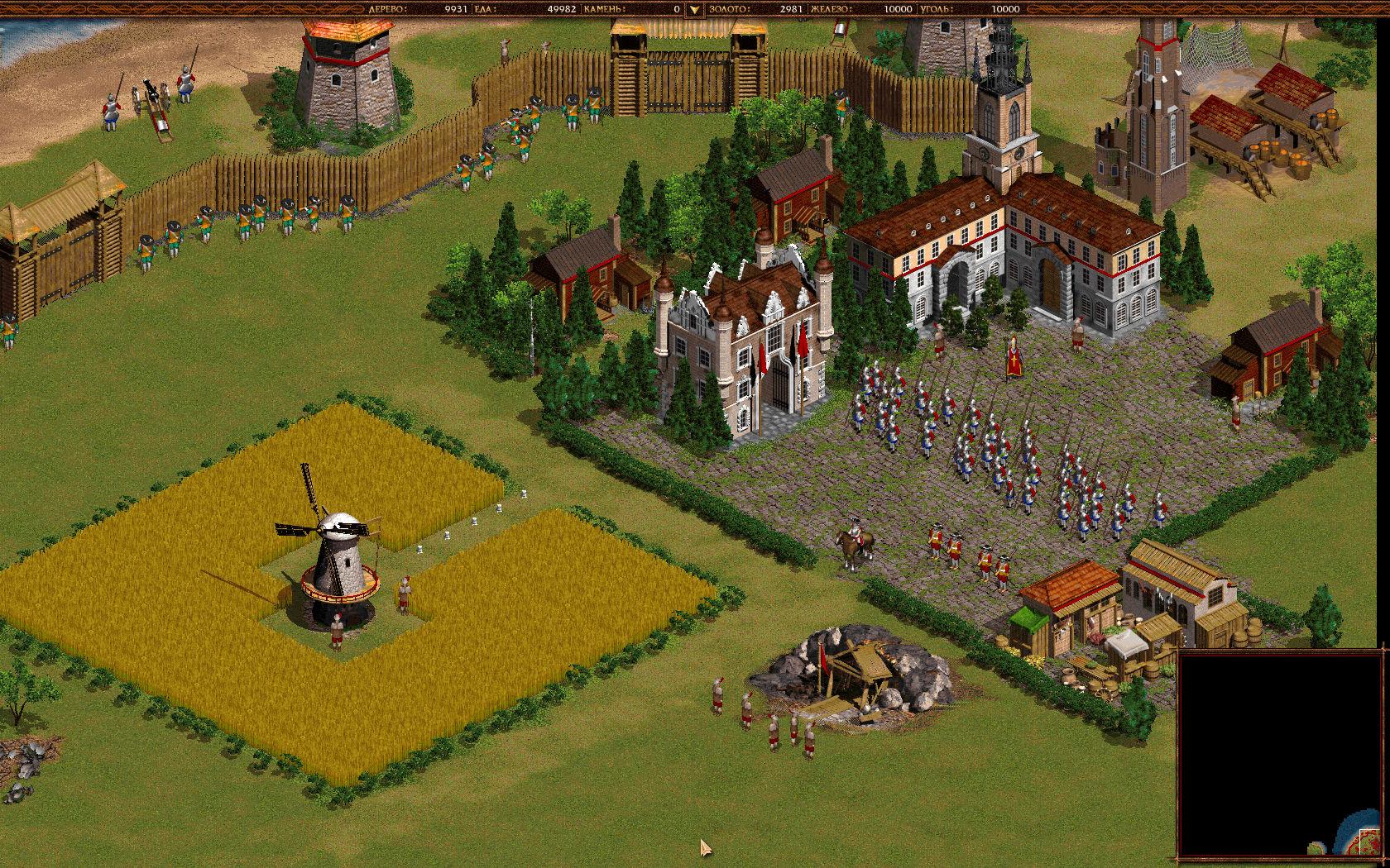 cossacks european wars demo free download