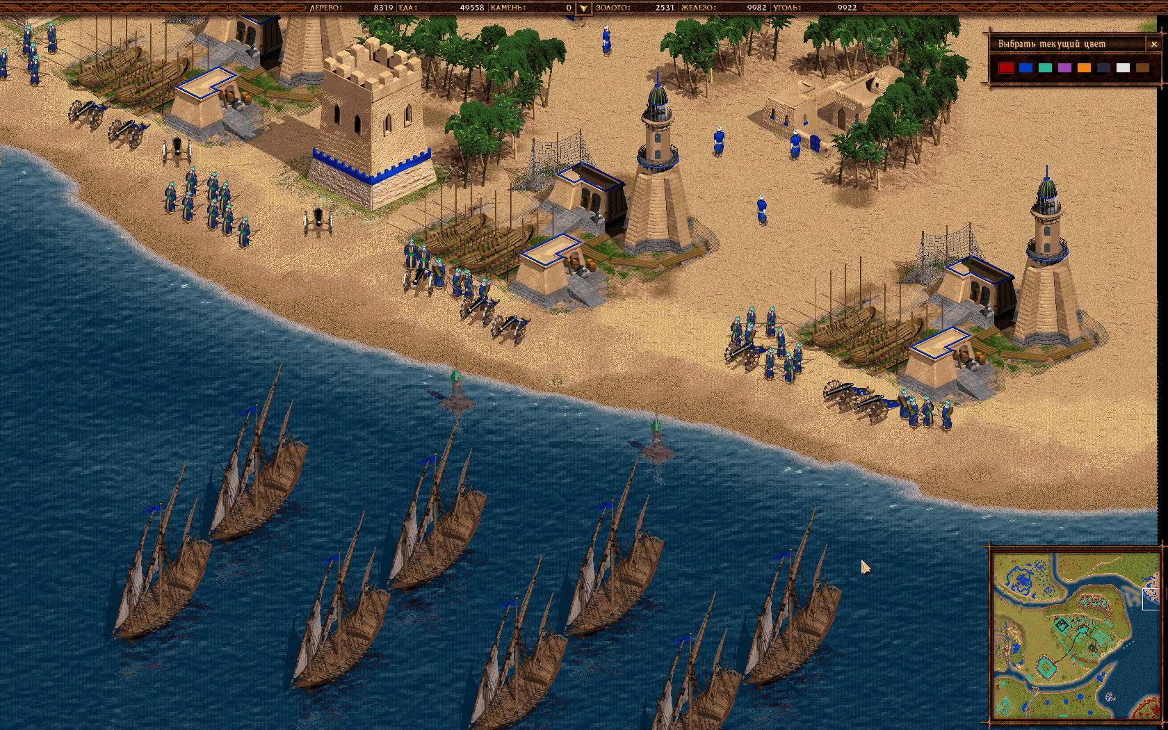 cossacks back to war download full version free