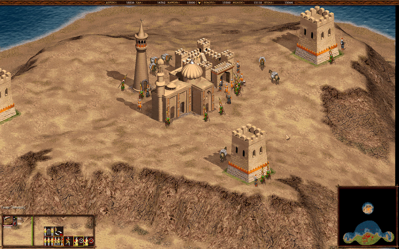 Rise of nations crack free download.
