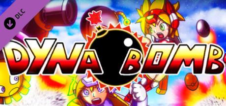 Dyna Bomb - Soundtrack OST