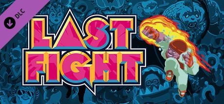 LASTFIGHT - Soundtrack