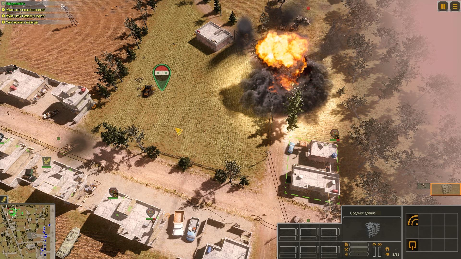 Syrian Warfare Screenshot 2