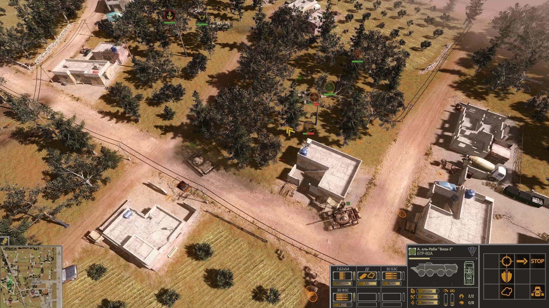 Syrian Warfare Screenshot 1