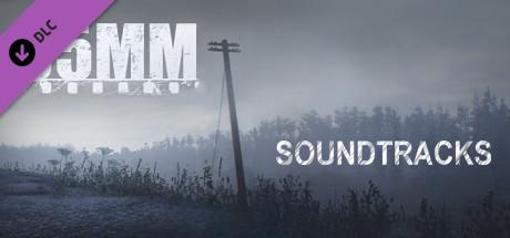 35MM - Soundtracks