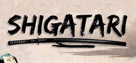 Shigatari