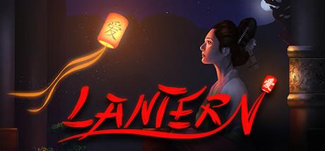 Объявлена дата выхода LANTERN в Steam
