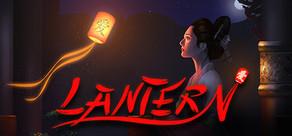 Lantern cover art