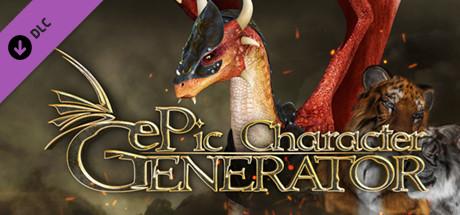 ePic Character Generator - Season #2: Bestiary