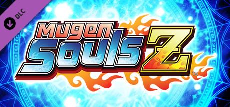 Mugen Souls Z: Overwhelming Weapon Bundle 2016 pc game Img-1