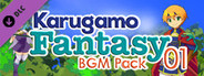RPG Maker MV - Karugamo Fantasy BGM Pack 01