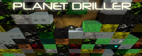 Planet Driller - 星球钻探师