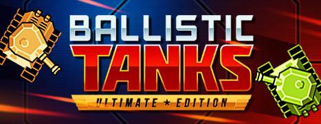 Ballistic Tanks - 弹道坦克