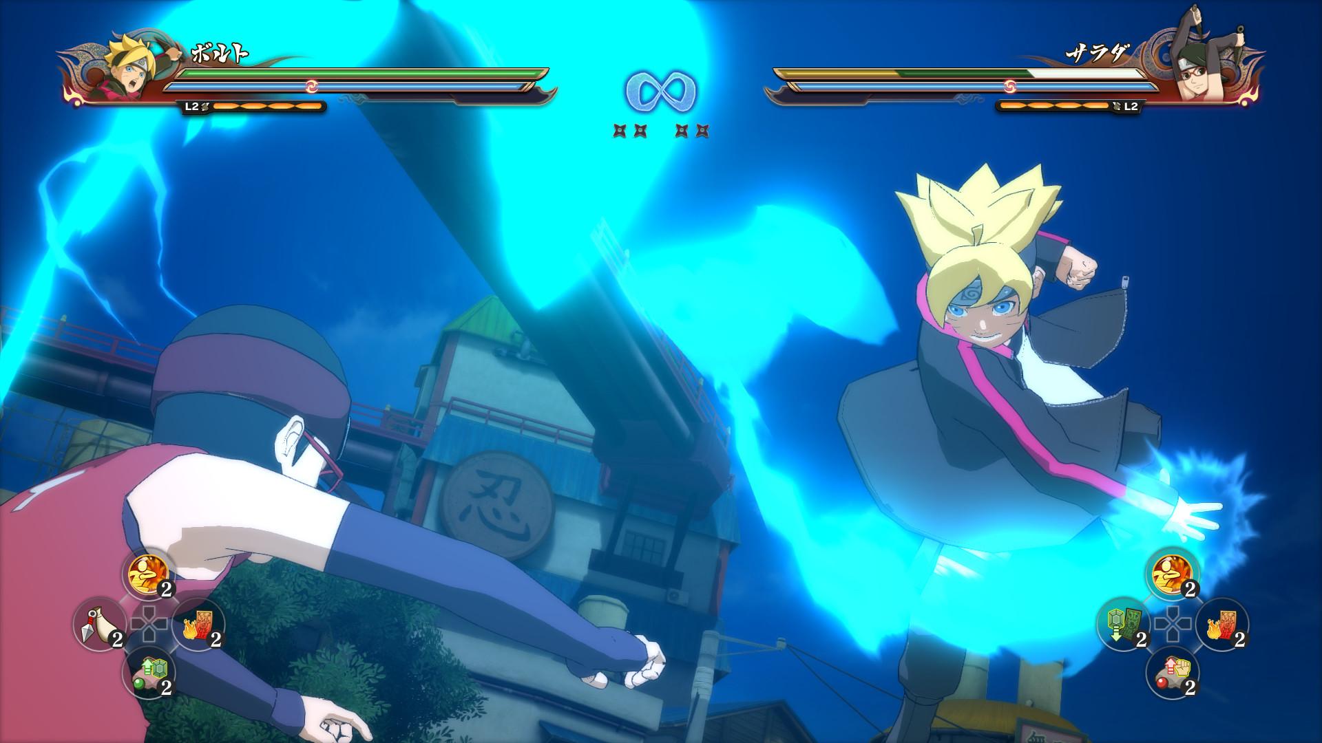 Naruto Shippuden: Ultimate Ninja Storm 4 - Road To Boruto DLC (2DVD) |  Hommy Games