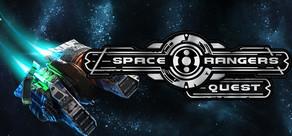 Space Rangers: Quest