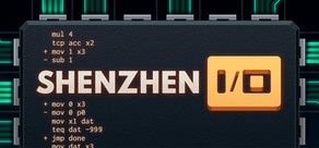 SHENZHEN I/O cover art