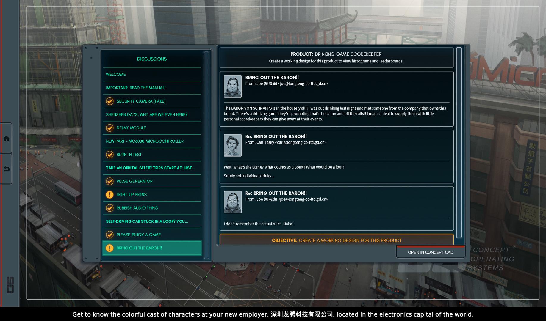 Shenzhen I/O screenshot 3