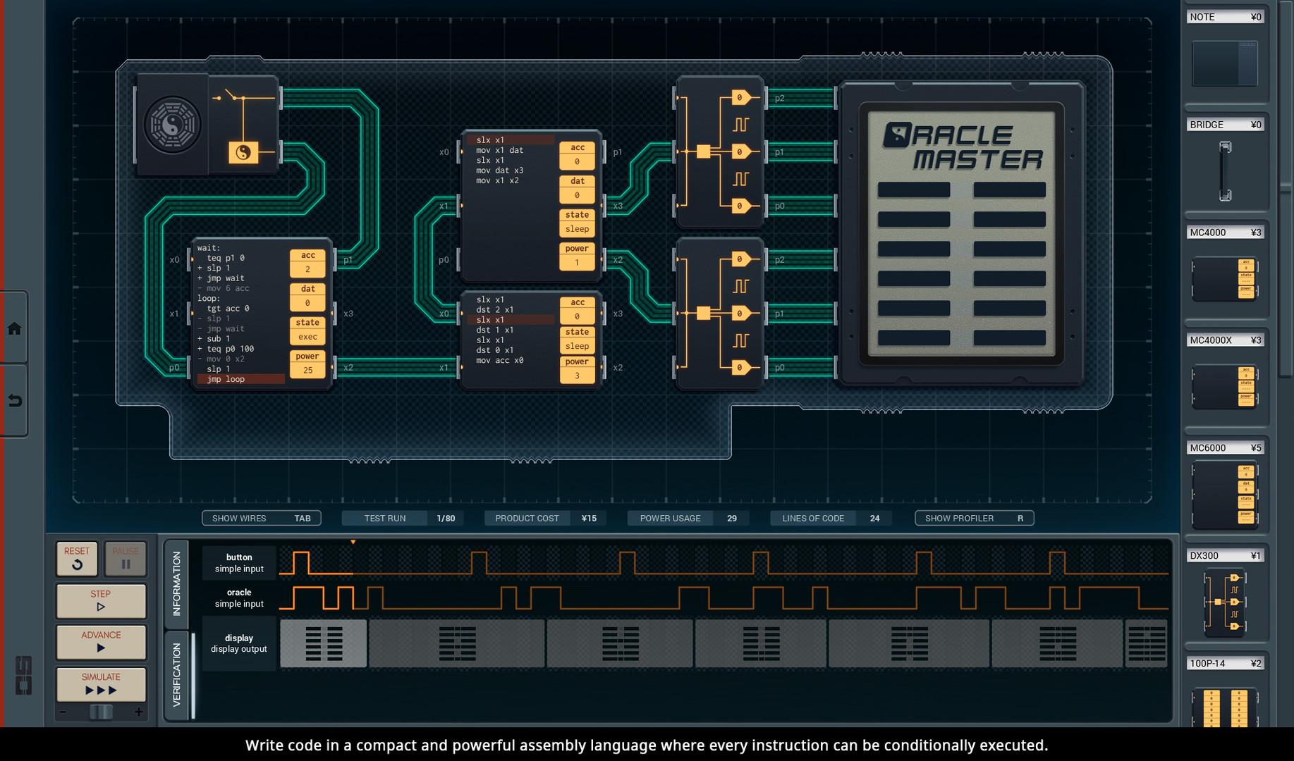 Shenzhen I/O screenshot 1