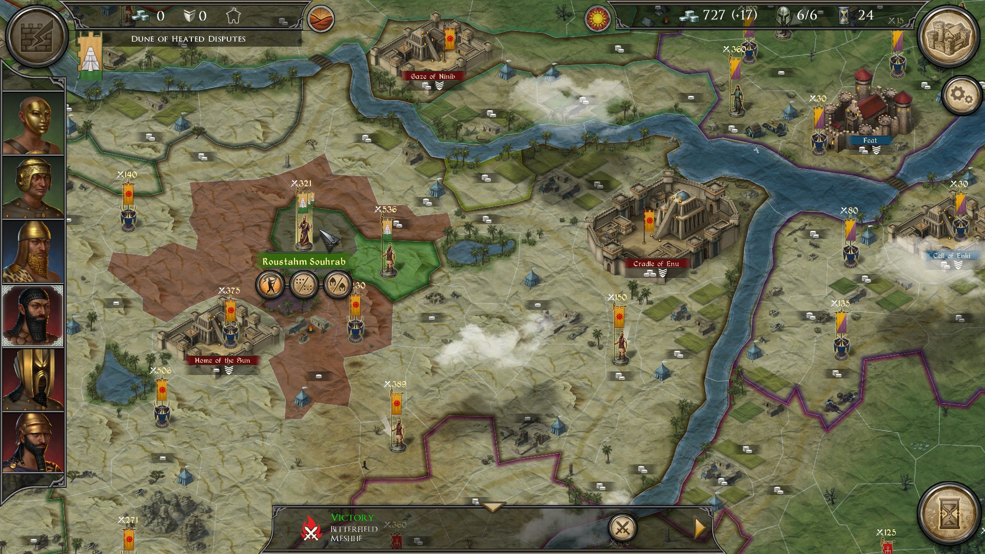 Strategy & Tactics: Dark Ages Screenshot 1