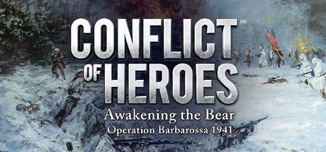 Conflict Heroes