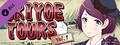 Koi-Koi Japan : UKIYOE tours Vol.1