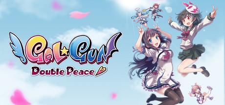 Gal*Gun: Double Peace cover art