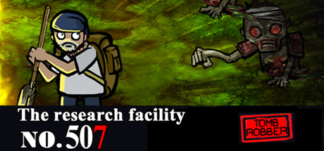 the research facility NO.507
