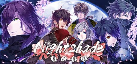 Nightshade · Nightshade/百花百狼 · AppID: 512180