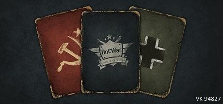 HoCWar