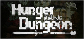 Hunger Dungeon cover art