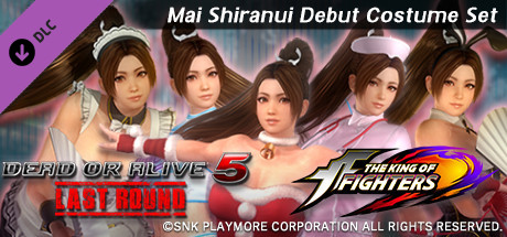 Mai Shiranui Debut Costume Set
