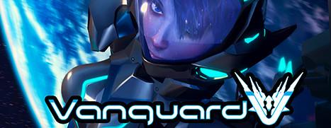 Vanguard V