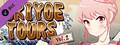 Koi-Koi Japan : UKIYOE tours Vol.2-dlc