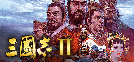 Romance of the Three Kingdoms Ⅱ / 三國志Ⅱ on Steam