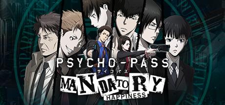 Psycho Pass Mandatory Happiness On Steam
