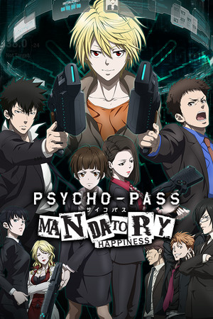 PSYCHO-PASS: Mandatory Happiness poster image on Steam Backlog