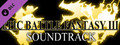 Epic Battle Fantasy 3 - Soundtrack-dlc