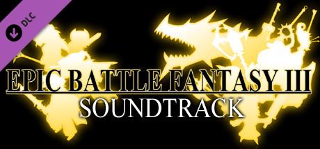 Epic Battle Fantasy 3 - Soundtrack