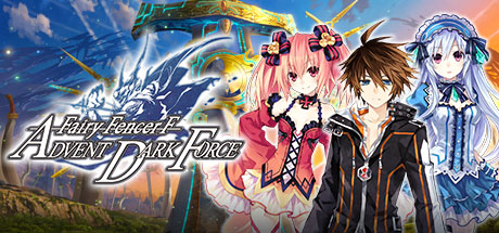 Fairy Fencer F Advent Dark Force cover art