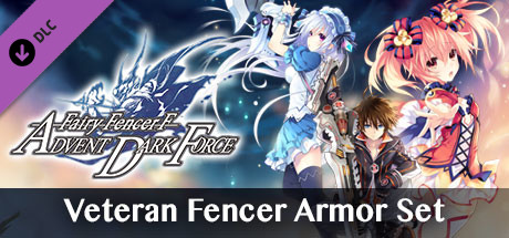 Fairy Fencer F ADF Veteran Fencer Armor Set | 上級フェンサー防具セット | 高階劍士防具套組