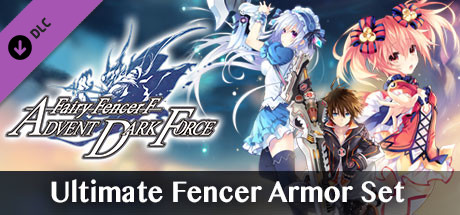 Fairy Fencer F ADF Ultimate Fencer Armor Set | 最強フェンサー防具セット | 最強劍士防具套組