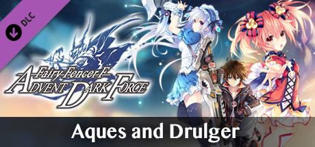 Fairy Fencer F ADF Fairy Set 2: Aques and Drulger | 妖聖セット2『アクエス』『ドルルガー』 | 妖聖套組2「阿克耶斯」「特魯魯格」