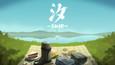 Shio picture1