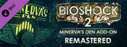 BIOSHOCK: THE COLLECTION Steam Key 5