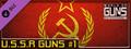 World of Guns: USSR Guns Pack #1-dlc