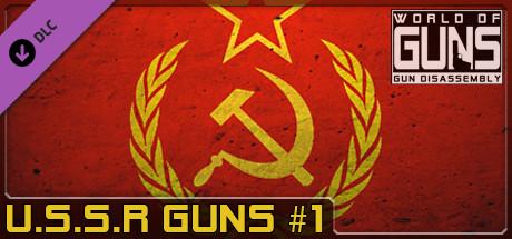 World of Guns: USSR Guns Pack #1