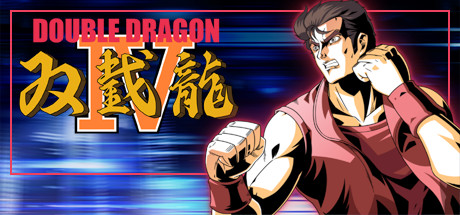 Game Banner Double Dragon IV