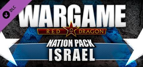 Wargame: Red Dragon - Nation Pack: Israel