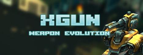 XGun-Weapon Evolution - XGun - 武器进化