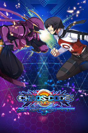 CHAOS CODE -NEW SIGN OF CATASTROPHE- poster image on Steam Backlog